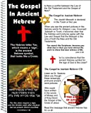 The Gospel in Ancient Hebrew - Booklet with CD