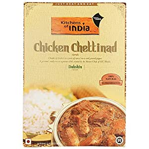 Kitchens Of India Chicken Chettinad 285g Grocery Gourmet F