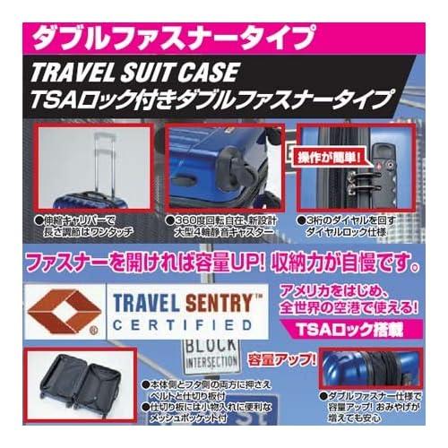 [キャプテンスタッグ] CAPTAIN STAG トラベルスーツケース(TSAロック付きダブルファスナータイプ) (ブラック) ブラック S MT-3567
