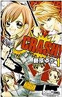 CRASH! 全16巻 (藤原ゆか)