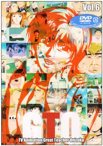 TV���˥᡼����� GTO Vol.6 [DVD]