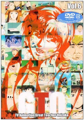 TVアニメーション GTO Vol.6 [DVD]