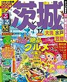 るるぶ茨城 大洗 水戸 笠間'17 (国内シリーズ)