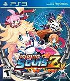 Mugen Souls Z - PlayStation 3