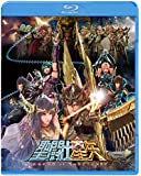 Animation - Saint Seiya Legend Of Sanctuary [Japan LTD BD] 10005-32081