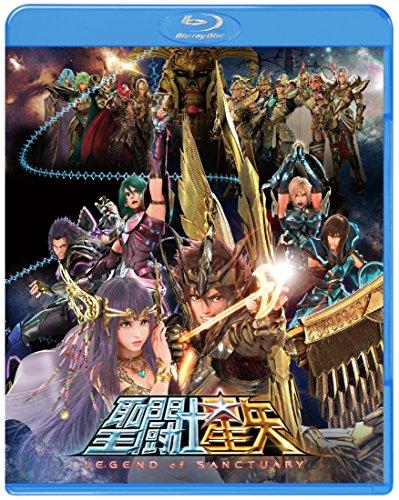 聖闘士星矢 LEGEND of SANCTUARY[Blu-ray/ブルーレイ]