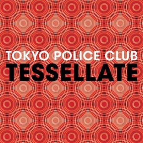 Police - Message in a bottle (Police) [Vinyl Single] - Zortam Music
