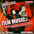 Film Music of Shostakovich: Maxim Trilogy/a Girl Alone