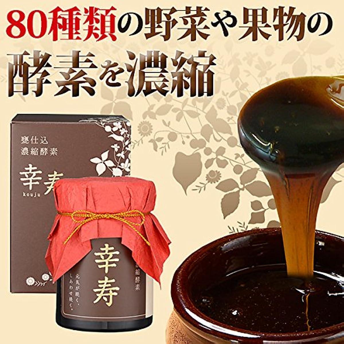 일본캐피아 식물농축 효소-80종류 식물