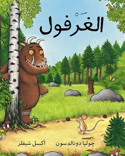 free  arabic ebook pdf