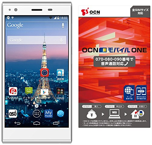ZTE Blade Vec 4G ホワイト【OCN モバイル ONE 音声通話+LTEデータ通信】 一括購入セット 月額 1,600円(税抜)~
