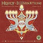 Hebrew Illuminations 2017 Calendar