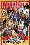 FAIRY TAIL 6 (6) (少年マガジンコミックス)