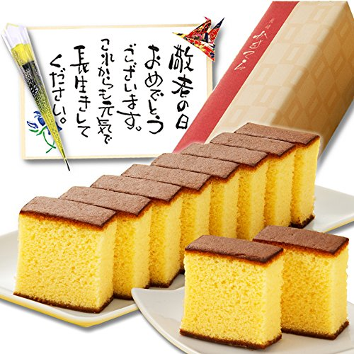 敬老の日ギフト 長崎カステラ えがお 幸せの黄色310g 長崎心泉堂