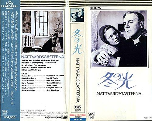 冬の光【字幕版】 [VHS]