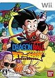 echange, troc Dragon Ball - Revenge of king Piccolo
