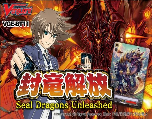 1 x Vanguard - Seal Dragons Unleashed Booster - ENGLISH