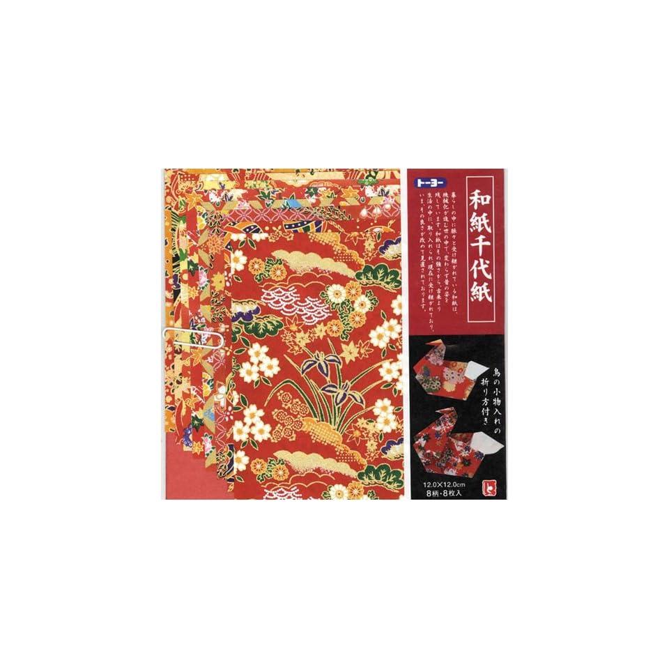14X14cm Japanese Origami Paper Washi Paper Chiyogami Paper Yuzen ... | 960x960