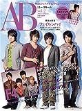 A-Bloom(エー・ブルーム)Vol.2 (実用百科)