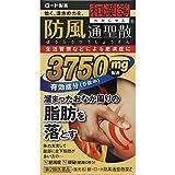 【第2類医薬品】新・ロート防風通聖散錠Z 126錠