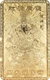 [風水開運符カード] お財布・名刺入れに・本格派護身符お守り(財神到・財運、金運に特化したお守り)ゴールド