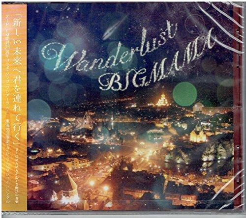 Wonder lust ワンダーラスト 2000枚限定 店舗限定フライヤー付