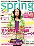 spring (���ץ��) 2007ǯ 09��� [����]