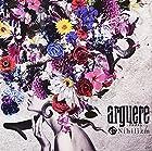 arguere-アルグエレ-[2ndPress]