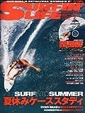 SURFIN' LIFE (サーフィンライフ) 2013年 07月号 [雑誌]