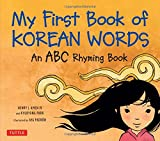 img - for My First Book of Korean Words: An ABC Rhyming Book book / textbook / text book