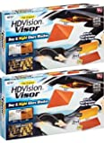 HD Vision Visor - Day Night Car Visor Set of 2