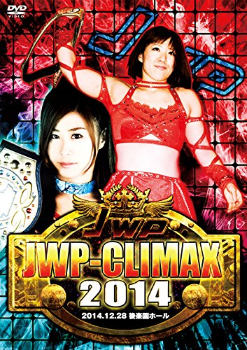 JWP-CLIMAX2014-2014年12月28日 後楽園ホール- [DVD]