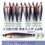 夜光 浮きスッテ 4.0号 1色 10本 セット イカ釣り  FUGEI-A20sute40hNN10P