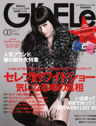 GISELe (ジゼル) 2011年 03月号 [雑誌]
