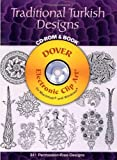 img - for Traditional Turkish Designs CD-ROM and Book (Dover Electronic Clip Art) book / textbook / text book