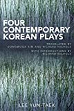 img - for Four Contemporary Korean Plays book / textbook / text book