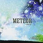 METEOR-メテオ-