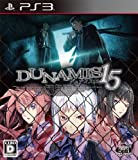 Dunamis 15 (japan import)