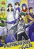 テニプリフェスタ 2011 in 武道館[DVD]
