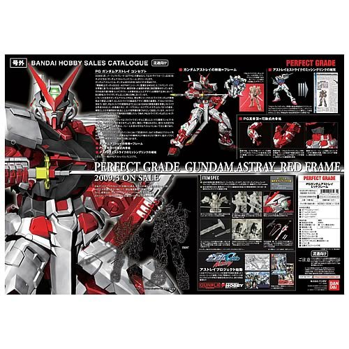 Gundam Seed Astray Red Frame Perfect Grade Model Kit