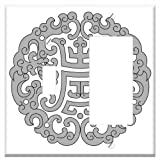 1-Toggle 1-Rocker/GFCI Combination Wall Plate Cover - Chinese Traditional Pattern Ssangyong Holding
