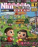 Nintendo DREAM (ニンテンドードリーム) 2009年 01月号 [雑誌]