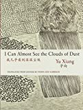 I Can Almost See the Clouds of Dust (Jintian) (English and Chinese Edition)