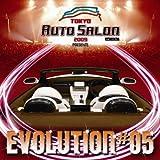 トーキョー・オートサロン2009・プレゼンツ・エヴォリューション #05(DVD付)