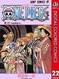 ONE PIECE カラー版 22 (ジャンプコミックスDIGITAL)