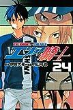エリアの騎士(24) (少年マガジンコミックス)