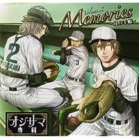 オジサマ専科 Vol.2 Memories~母の手帳~出演声優情報