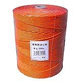 【5000m】電柵用撚り線 3線・ステンレス 500m×10巻 オレンジ より線 電気柵 ロープ