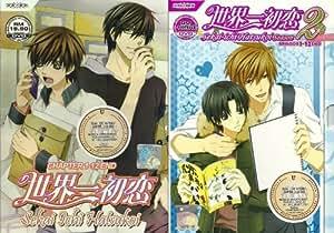 Sekai Ichi Hatsukoi (World's Greatest First Love) Season 1 & 2,Complete Anime Series (with English and Chinese Subtitles)