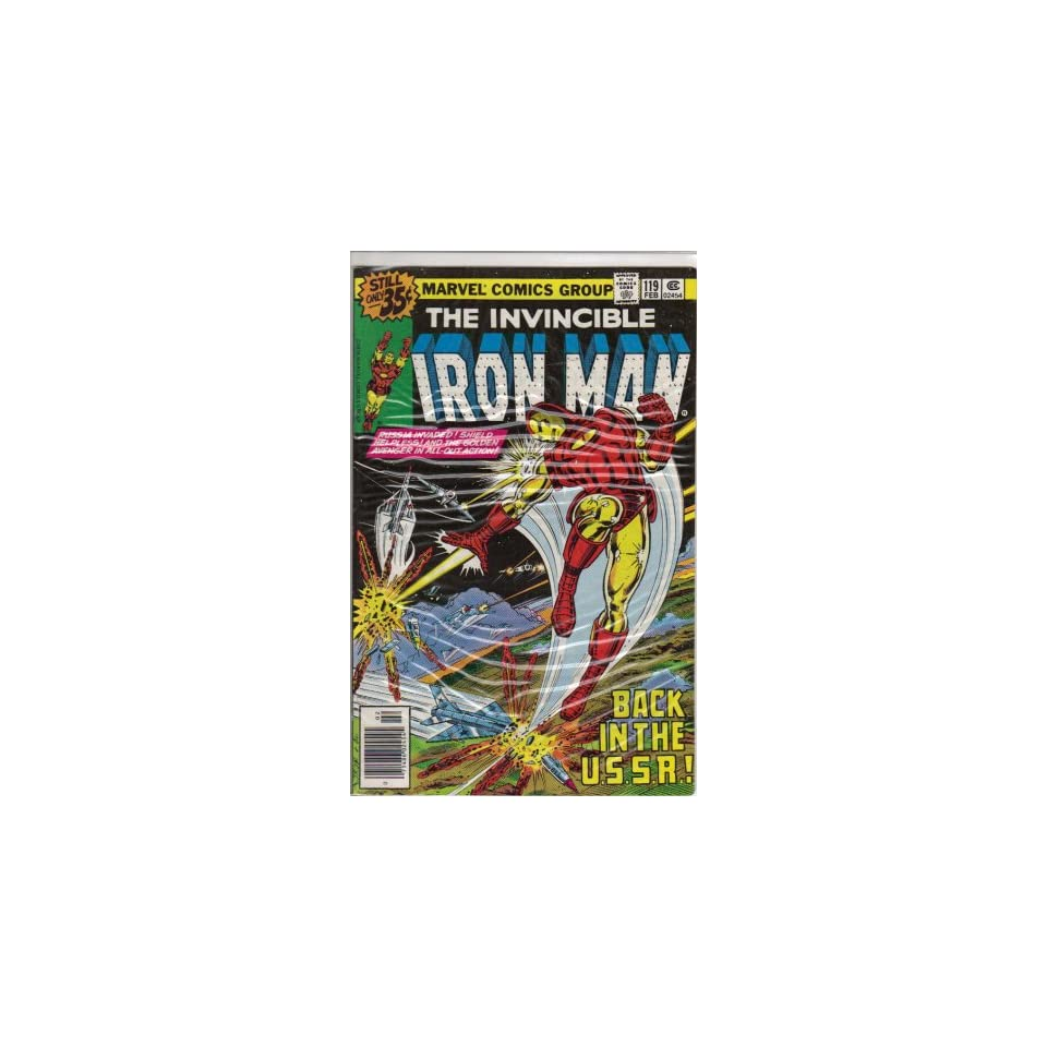 Iron Man #119 Comic Book